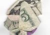 New York Stories:  The Five-Dollar Bill